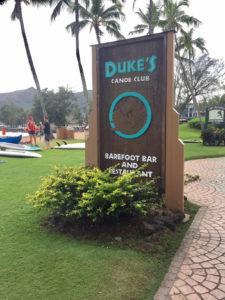The famous Duke's restaurant in Kauai